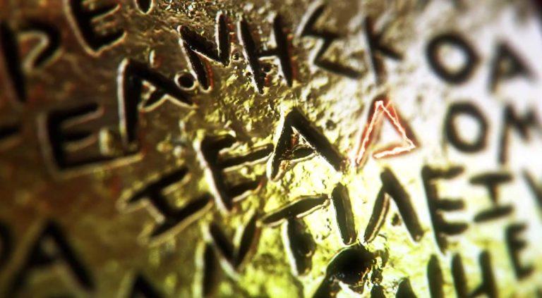 Тракийското писмо – доказателство за първата писменост в света
