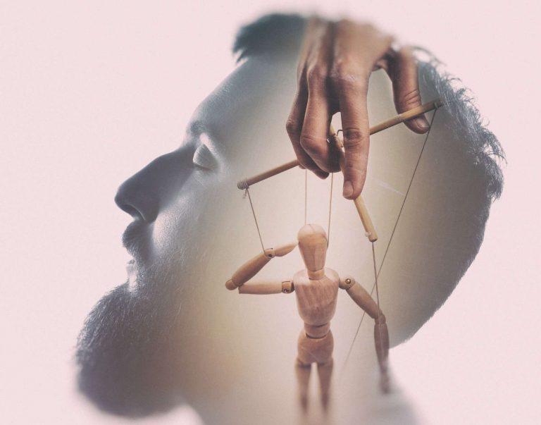 Роби на своето подсъзнание