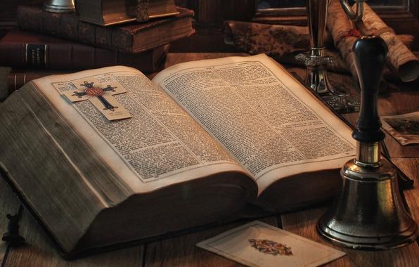 Таен код скрит в Библията